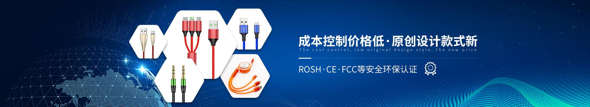 联鑫德诚荣获ROSH/CE/FCC等安全环保认证