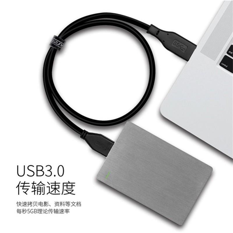 移动硬盘USB线