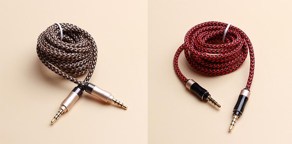 编织音频线