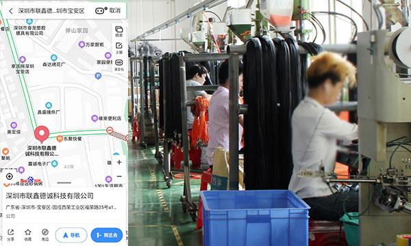 怎么联系数据线生产厂家