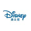 迪士尼数码电子礼品定制