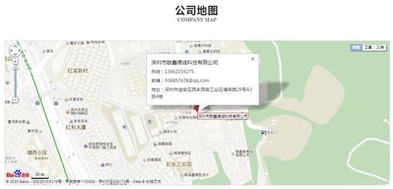 深圳市宝安西乡数据线生产厂家