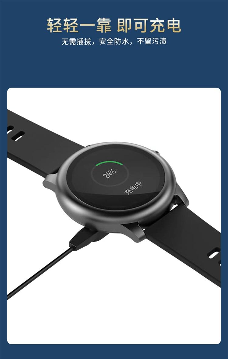 手表磁吸充电线2pin
