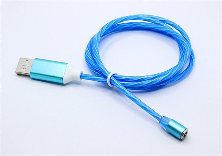 蓝色流光磁吸数据线
