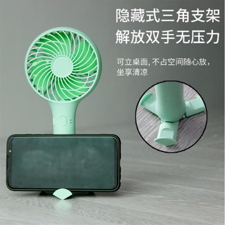 便携式小风扇